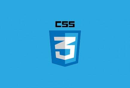 web-css_logo