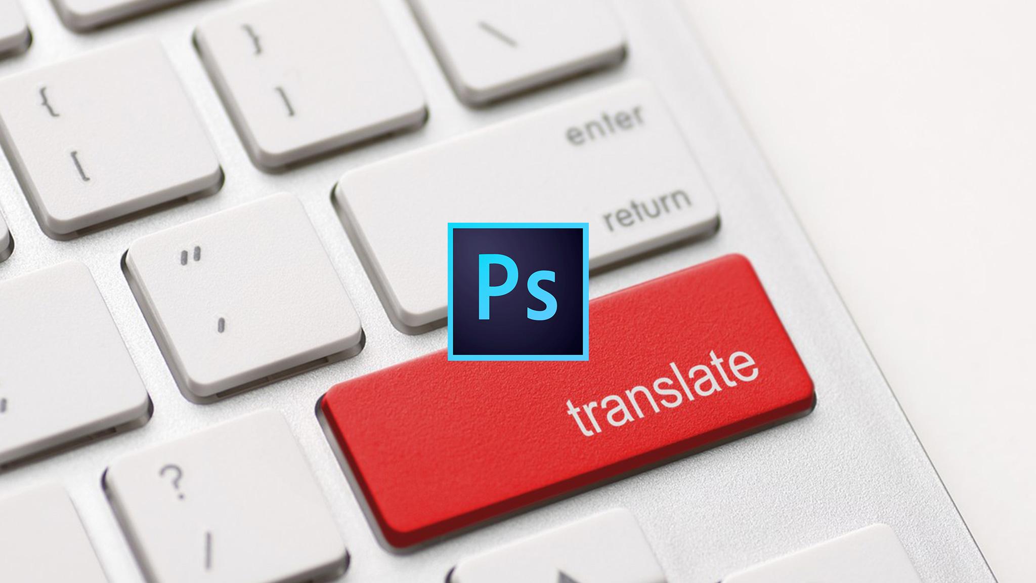 Traduction Françaisanglais Raccourcis Clavier De Photoshop